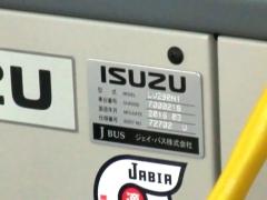 ISUZUの銘板