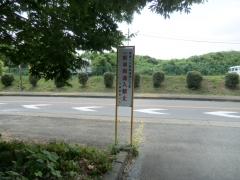 小川パークヒル2
