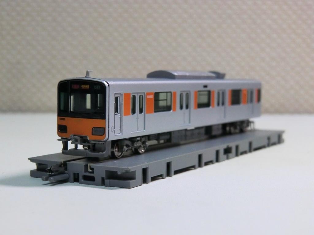 Tc51060.jpg