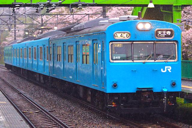 160408 JRW 103 HJ404 yamanakadani-1