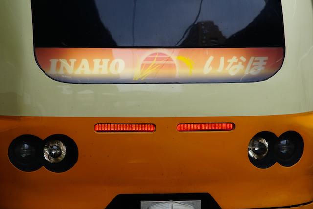 160502 JRE E653 Inaho HM