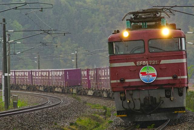160429 JRF EF81729 HM kurikara-1