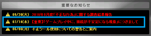 20161009234920413.png