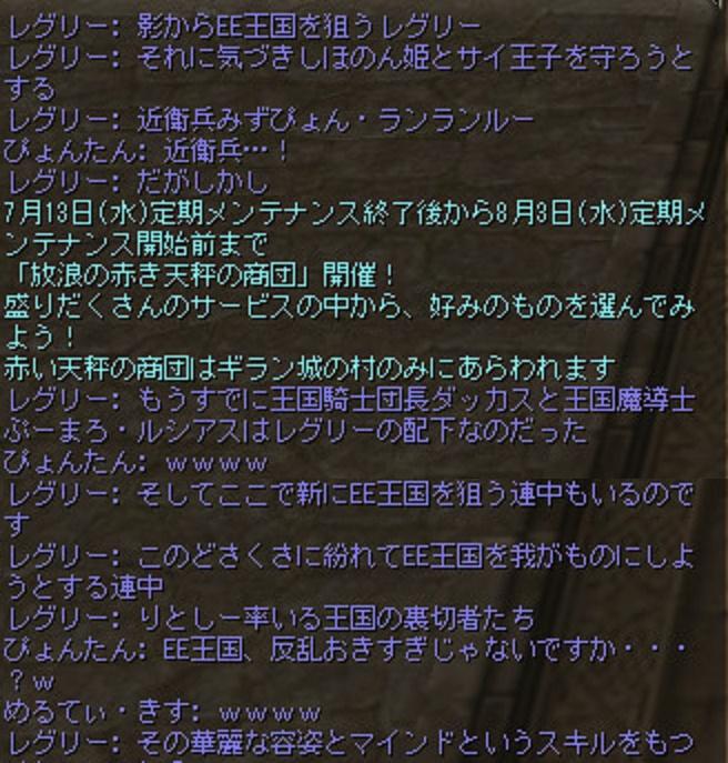 1_20160731175334a92.jpg