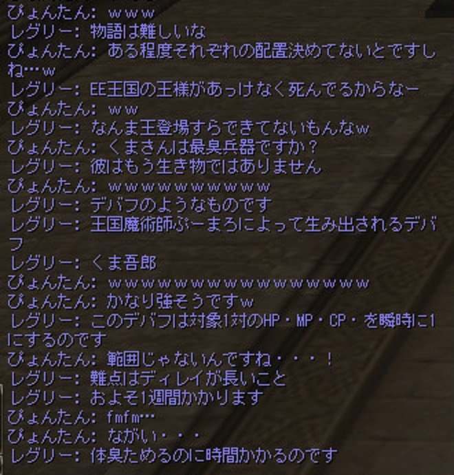 4_2016073117533131a.jpg