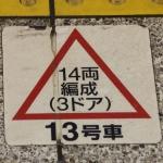 構図勝負の撮影地ガイド@うぇぶろぐ