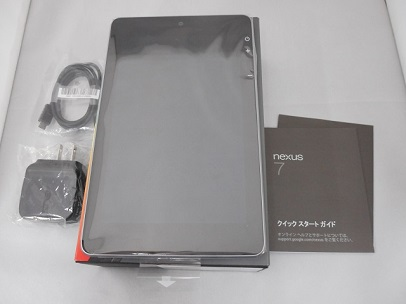 Nexus7.jpg