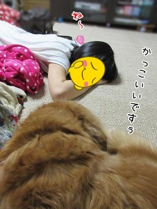 kinako5646.jpg