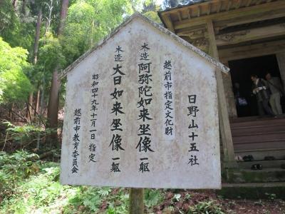 福井のお寺5