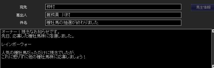 2016y09m25d_094315459.jpg
