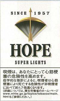 SUPER LIGHTS