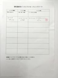 20160424_6.jpg