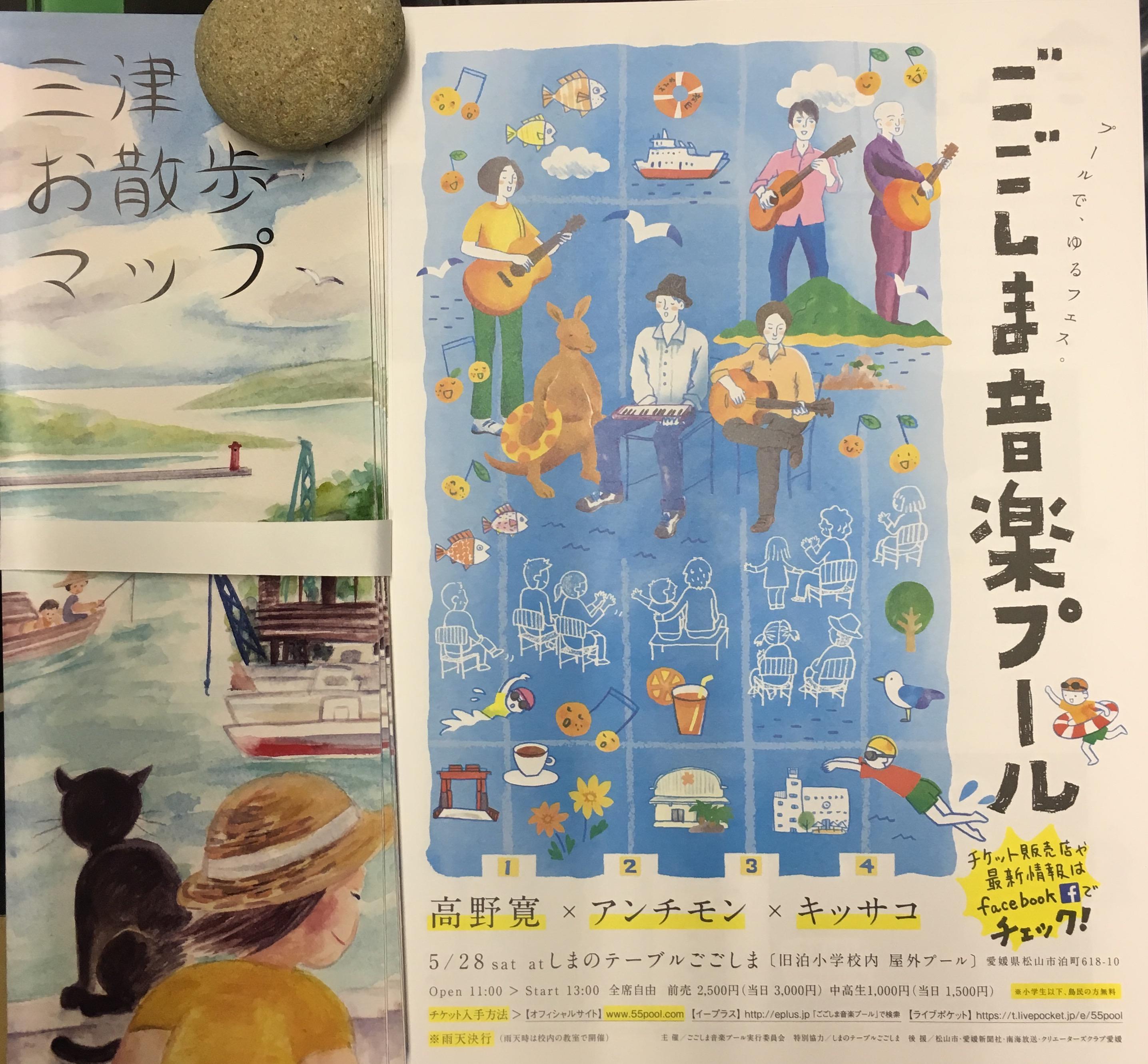 moblog_889ce444.jpg
