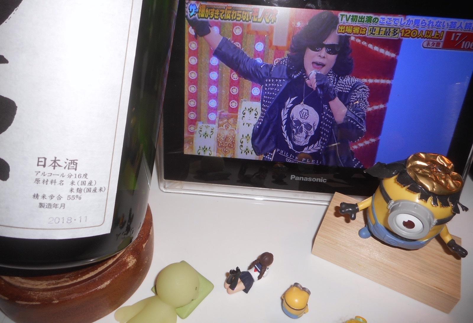 denshu_yamahai29by2.jpg