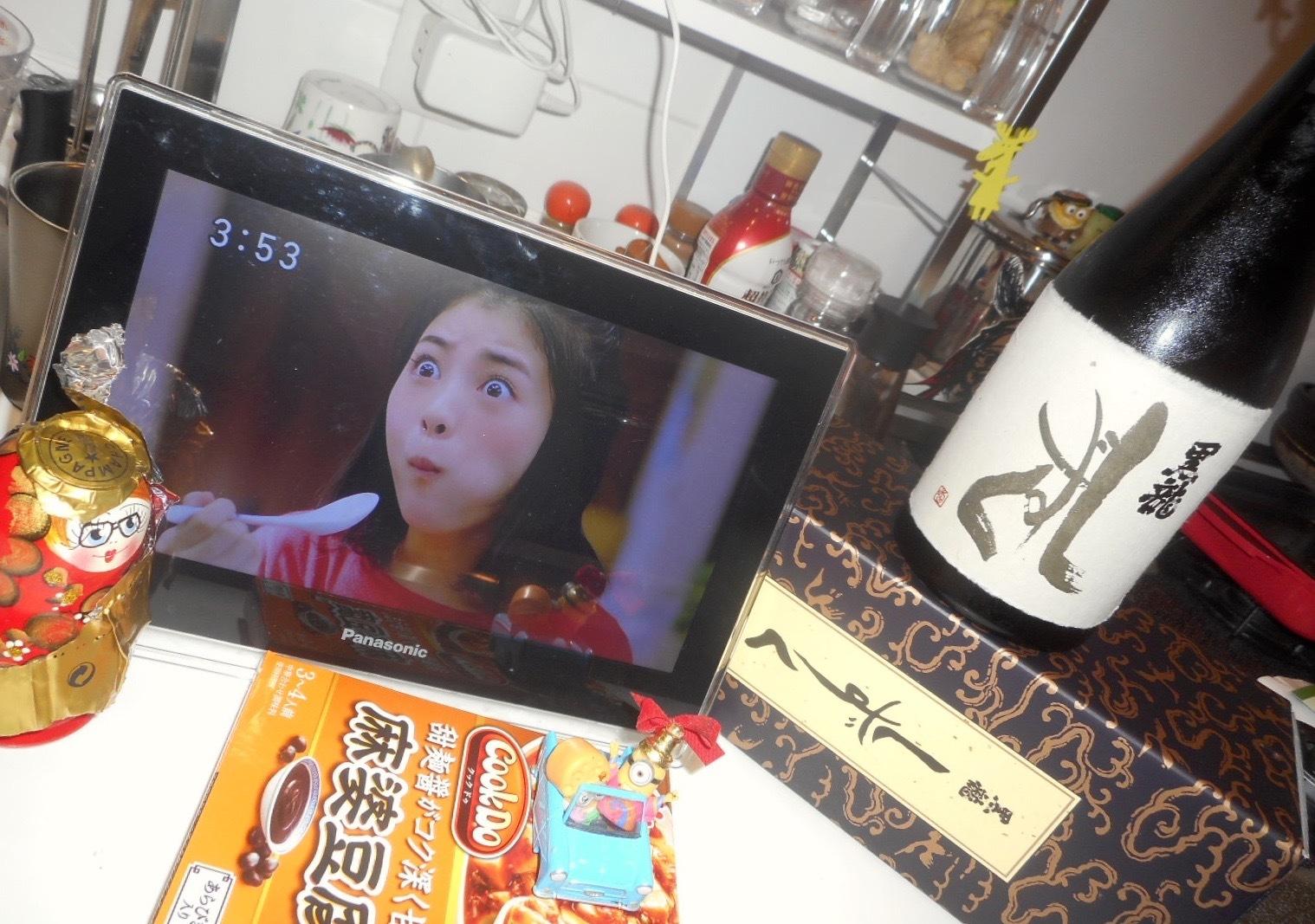 kokuryu_shizuku29by1.jpg