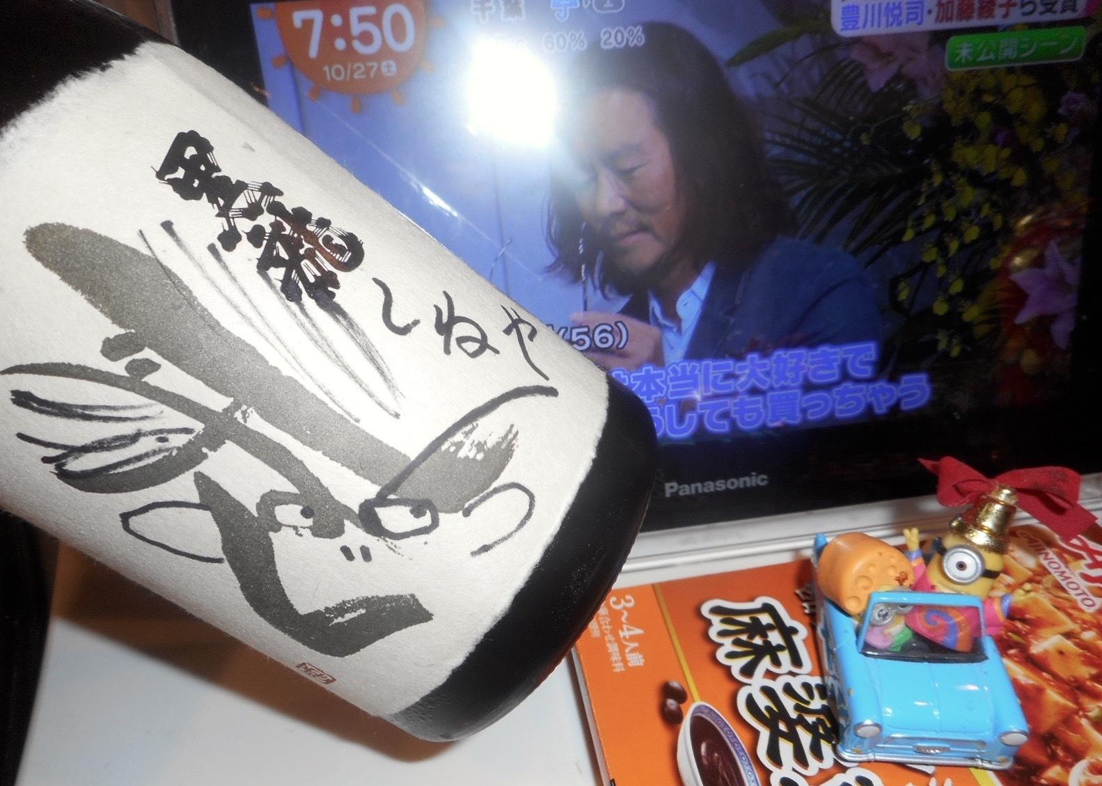 kokuryu_shizuku29by4.jpg