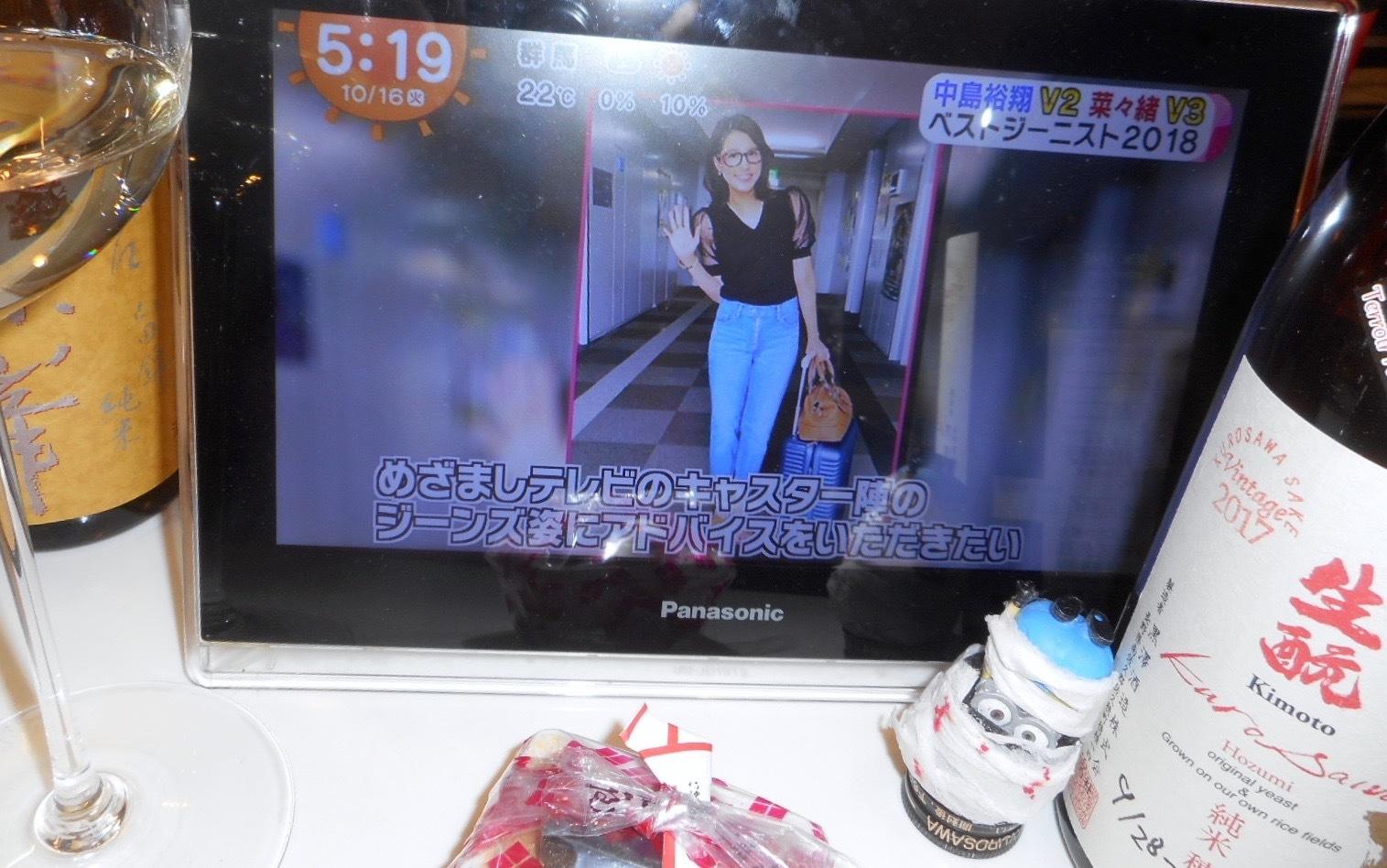 kurosawa_hodumi_akiakagari29by3.jpg