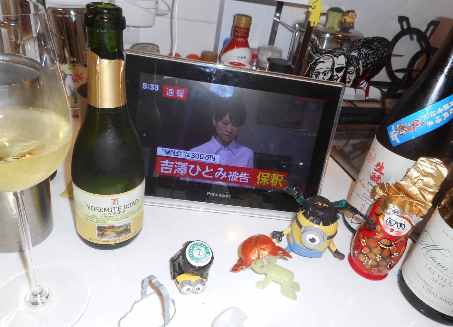 kurosawa_hozumi29by3_11.jpg