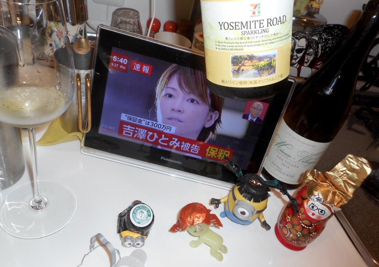 kurosawa_hozumi29by3_12.jpg