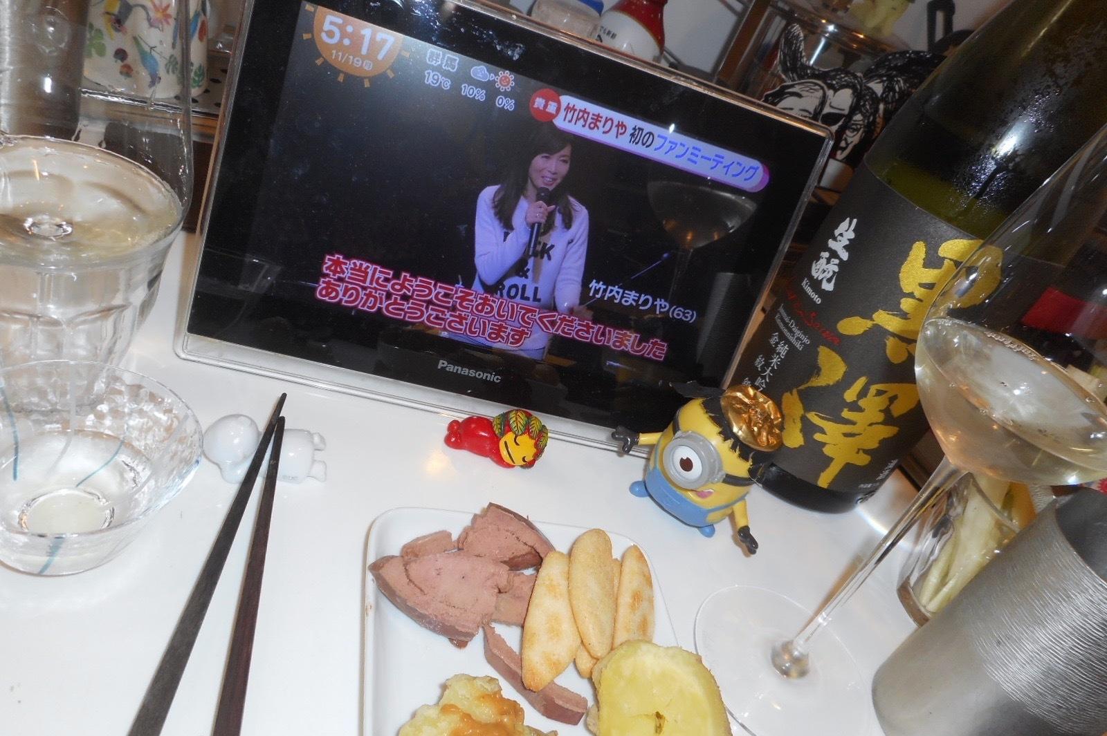 kurosawa_kinmon28by4_4.jpg
