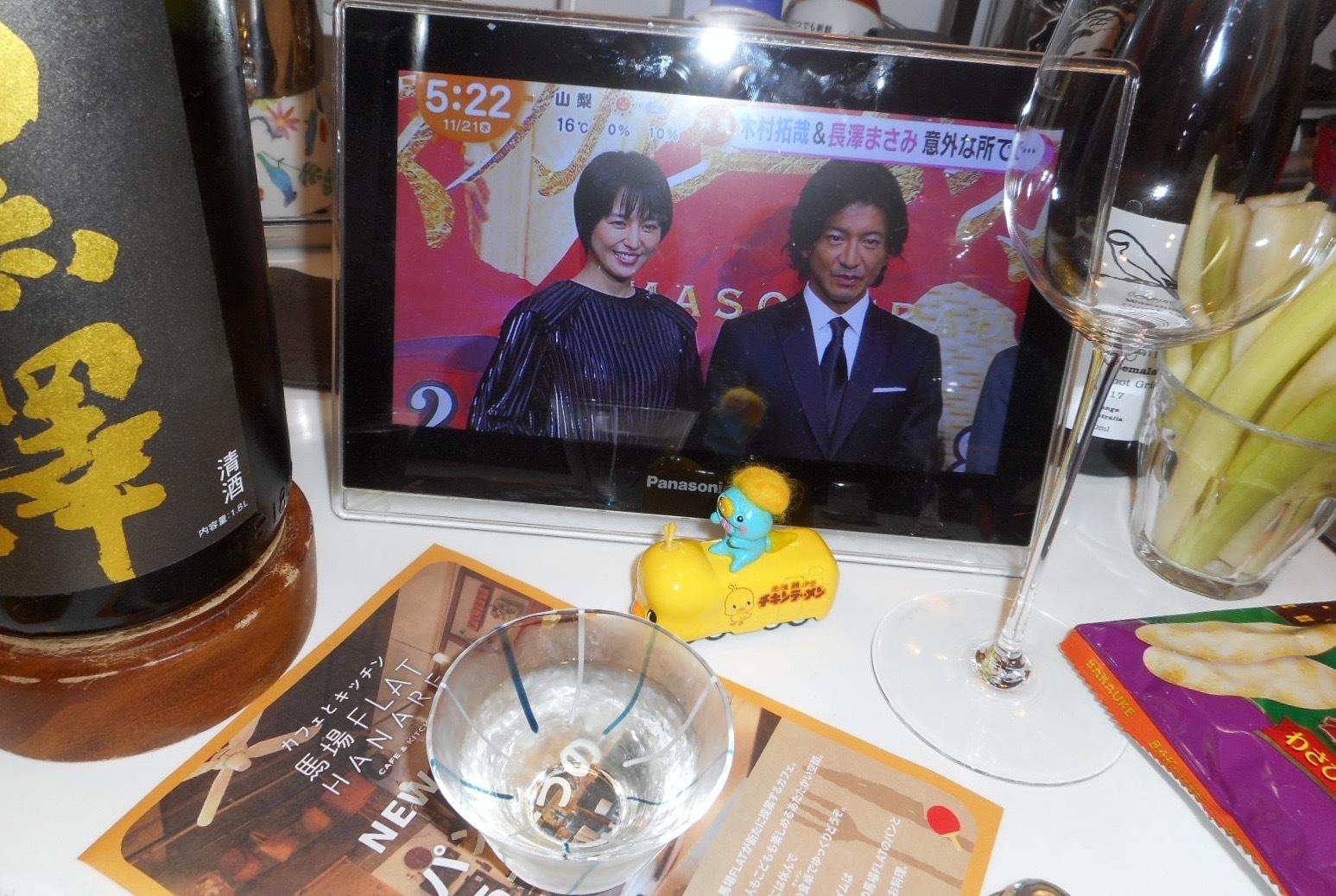 kurosawa_kinmon28by4_6.jpg