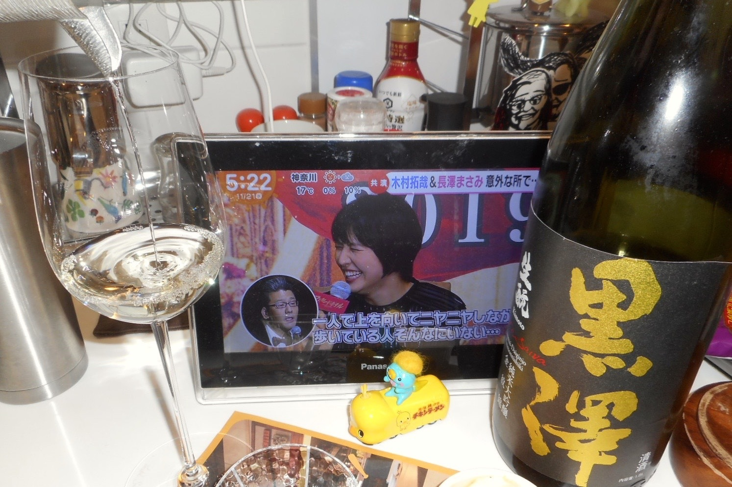 kurosawa_kinmon28by4_7.jpg