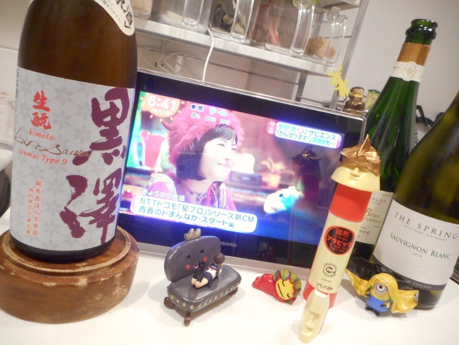 kurosawa_type9_29by3_1.jpg