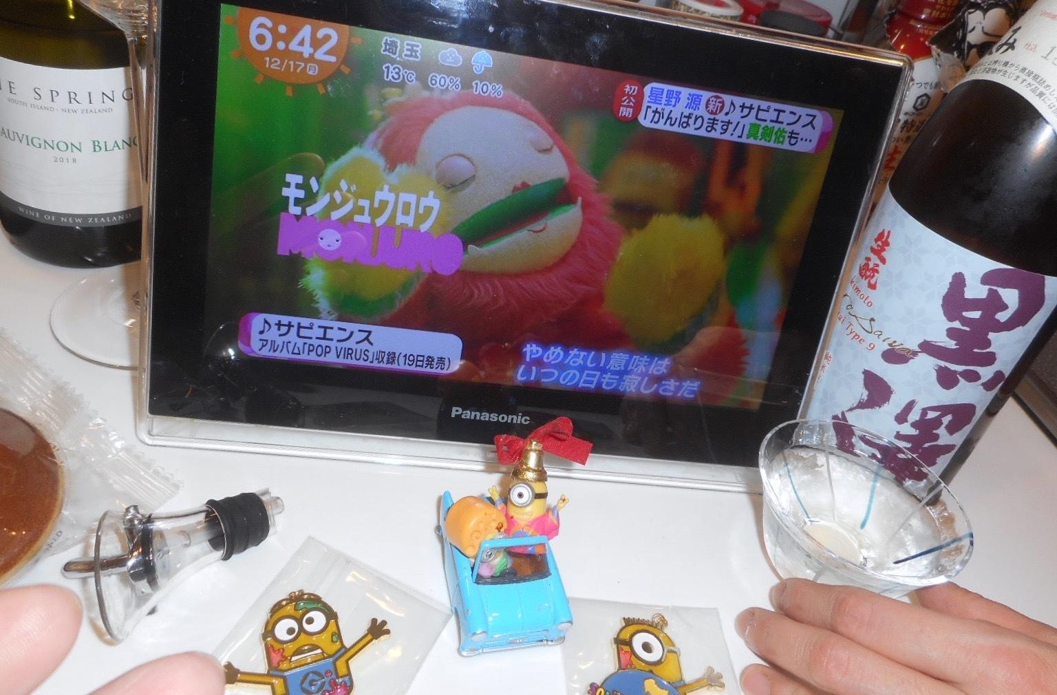 kurosawa_type9_29by3_6.jpg