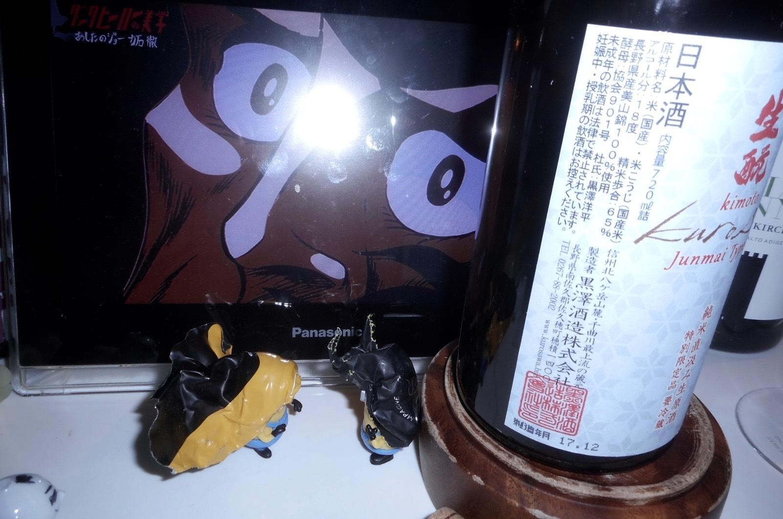 kurosawa_type9_29by4_2.jpg
