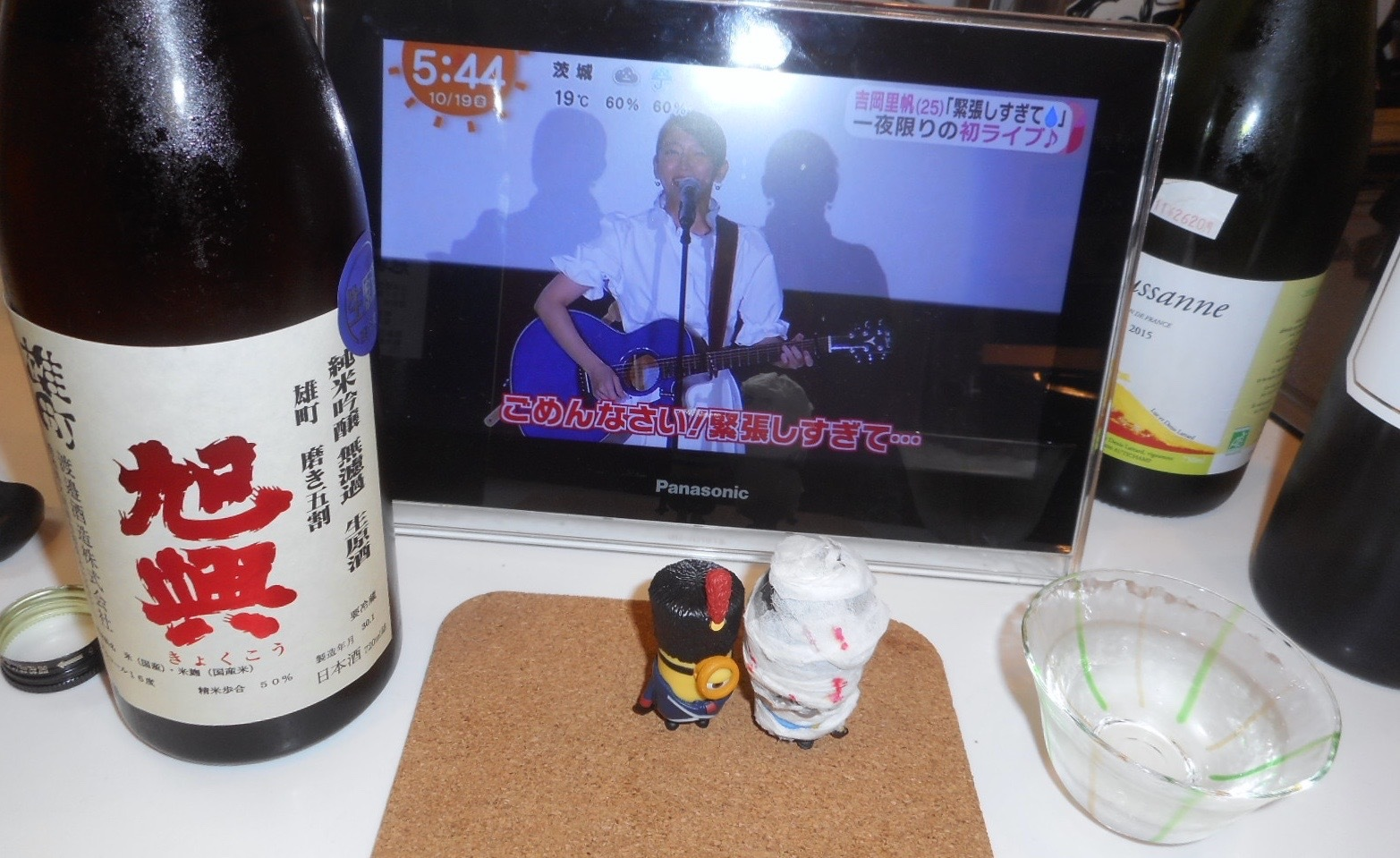 kyokukou_omachi50namagen29by3_3.jpg