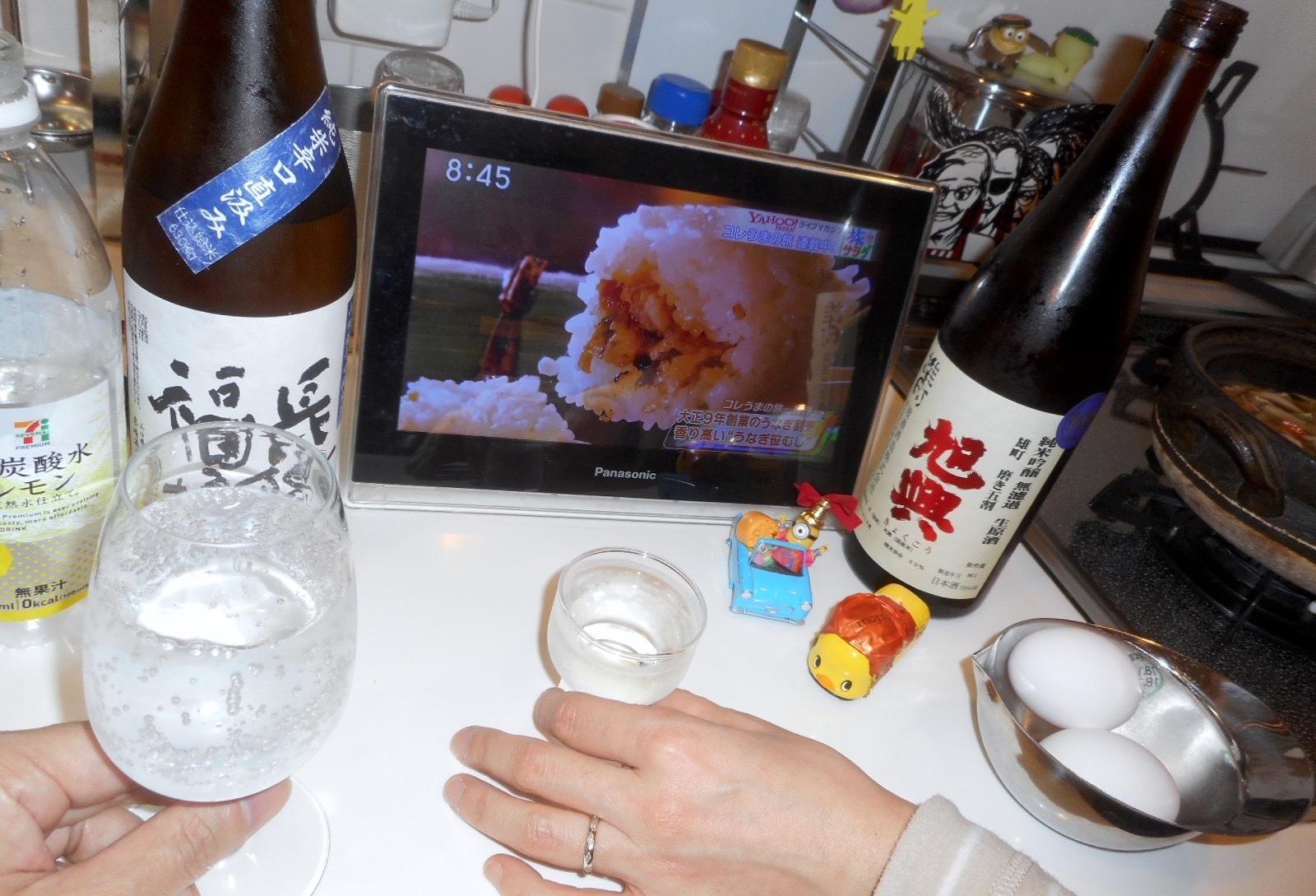 kyokukou_omachi50namagen29by3_4.jpg