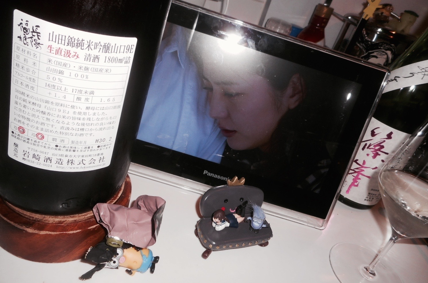 musume_9e29by3_2.jpg