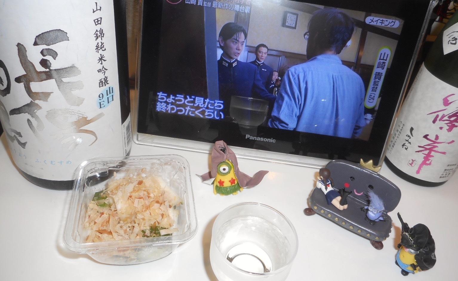musume_9e29by3_5.jpg