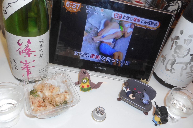 musume_9e29by3_6.jpg