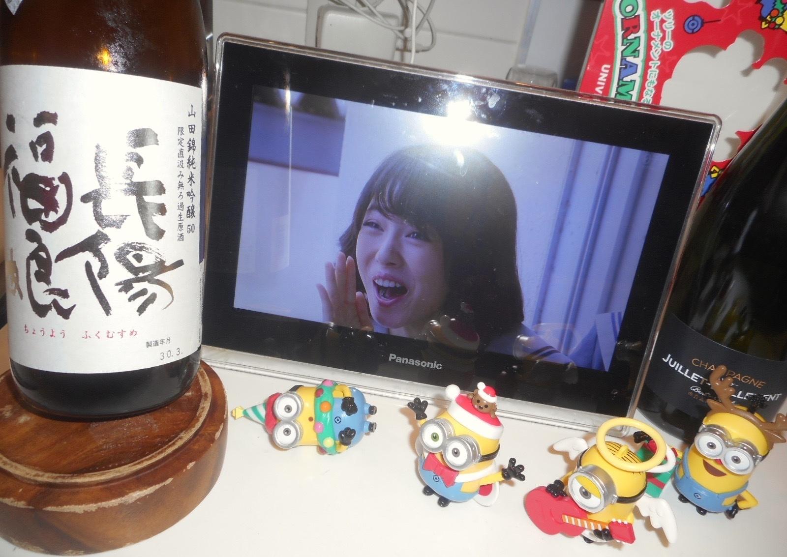 musume_jungin_jikagumi18_29by2_6.jpg