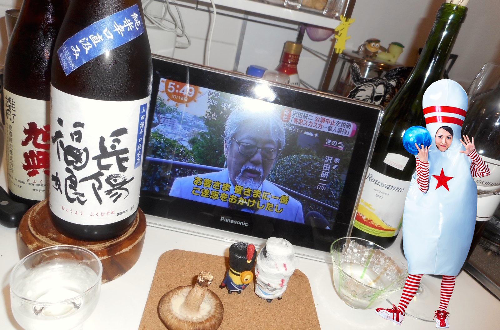 musume_karakuchi29by4_1.jpg