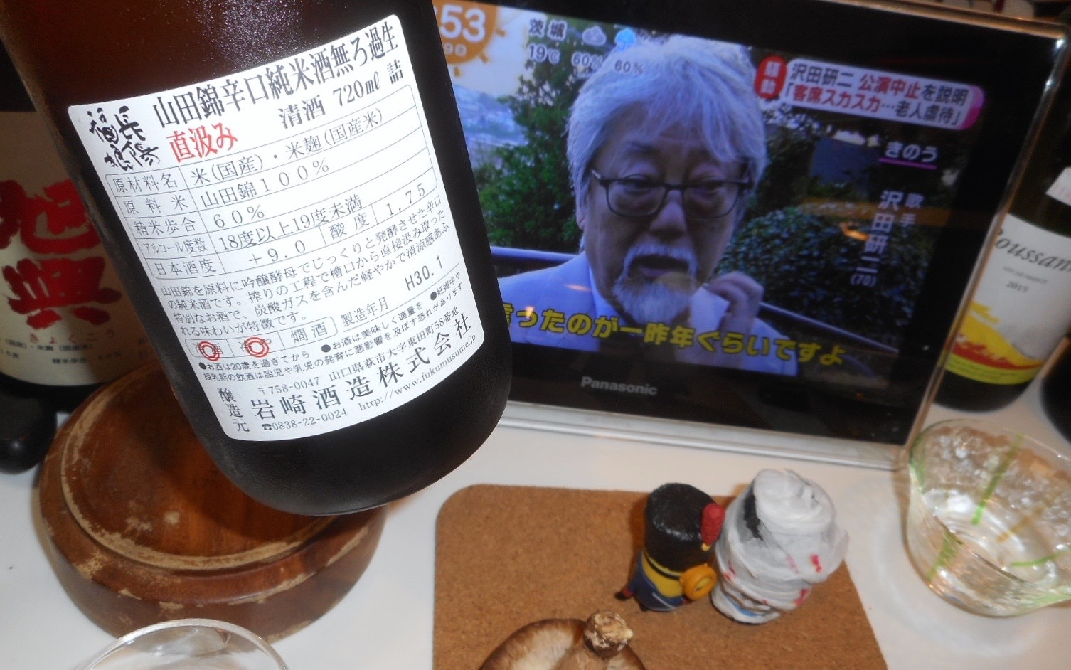 musume_karakuchi29by4_2.jpg