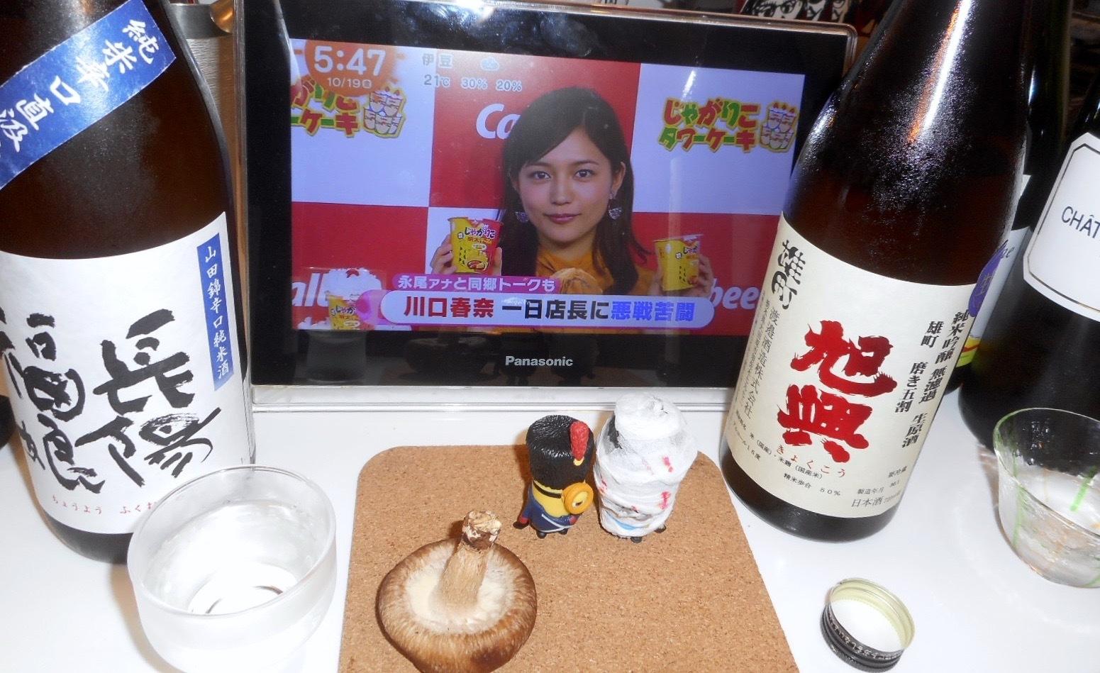 musume_karakuchi29by4_3.jpg