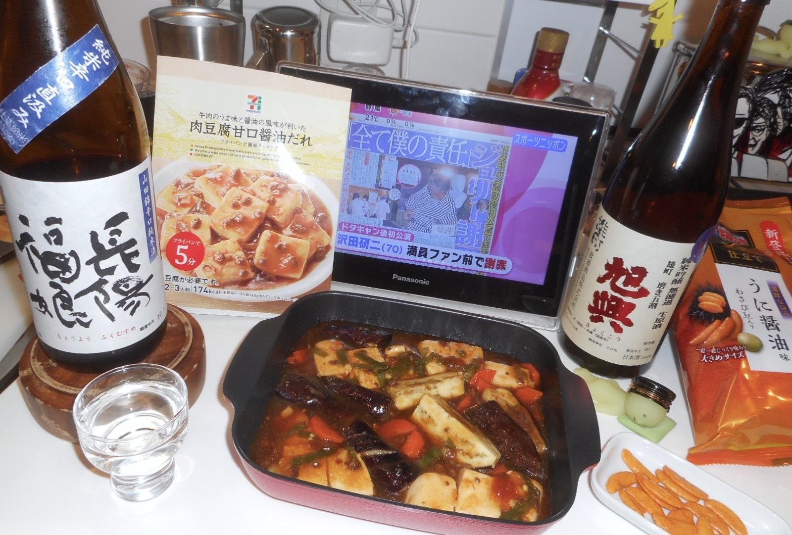 musume_karakuchi29by4_4.jpg