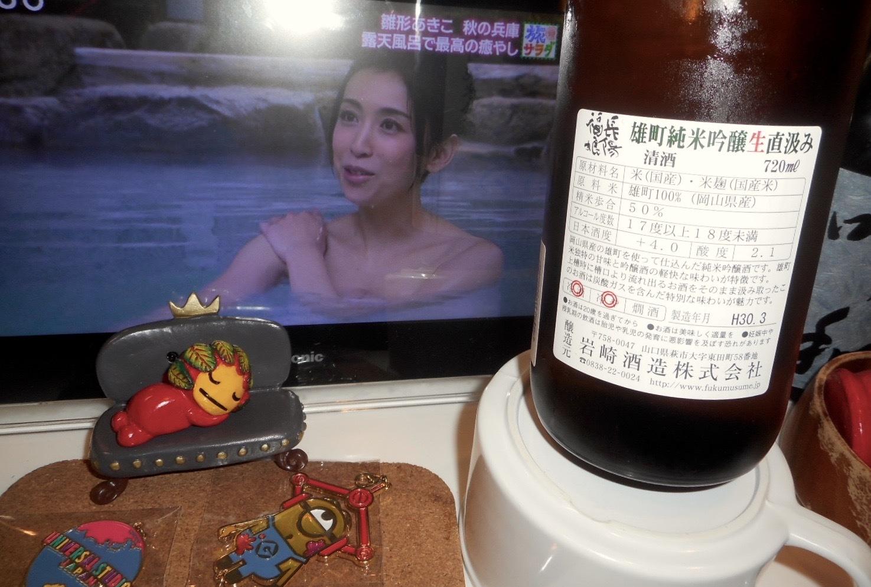 musume_omachi_jikagumi29by2_2.jpg