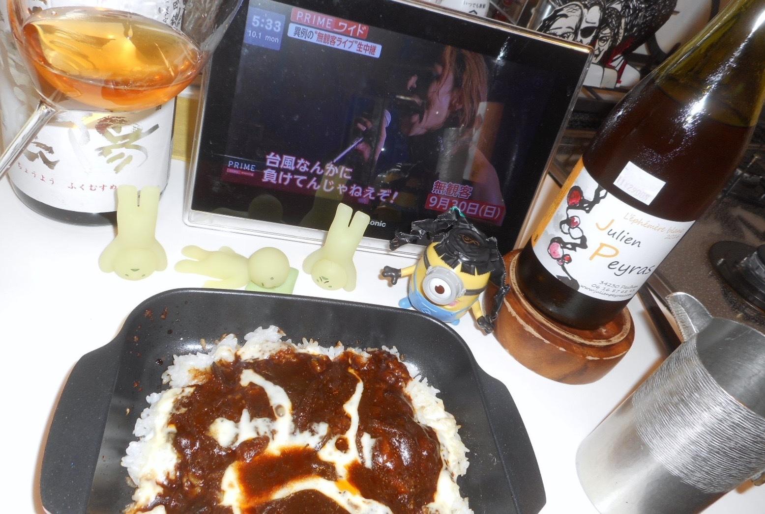 musume_yamada50_28by4_15.jpg