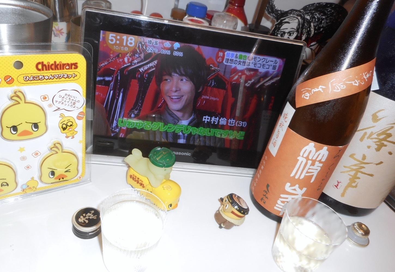 rokumaru_omachi_banshu29by10.jpg