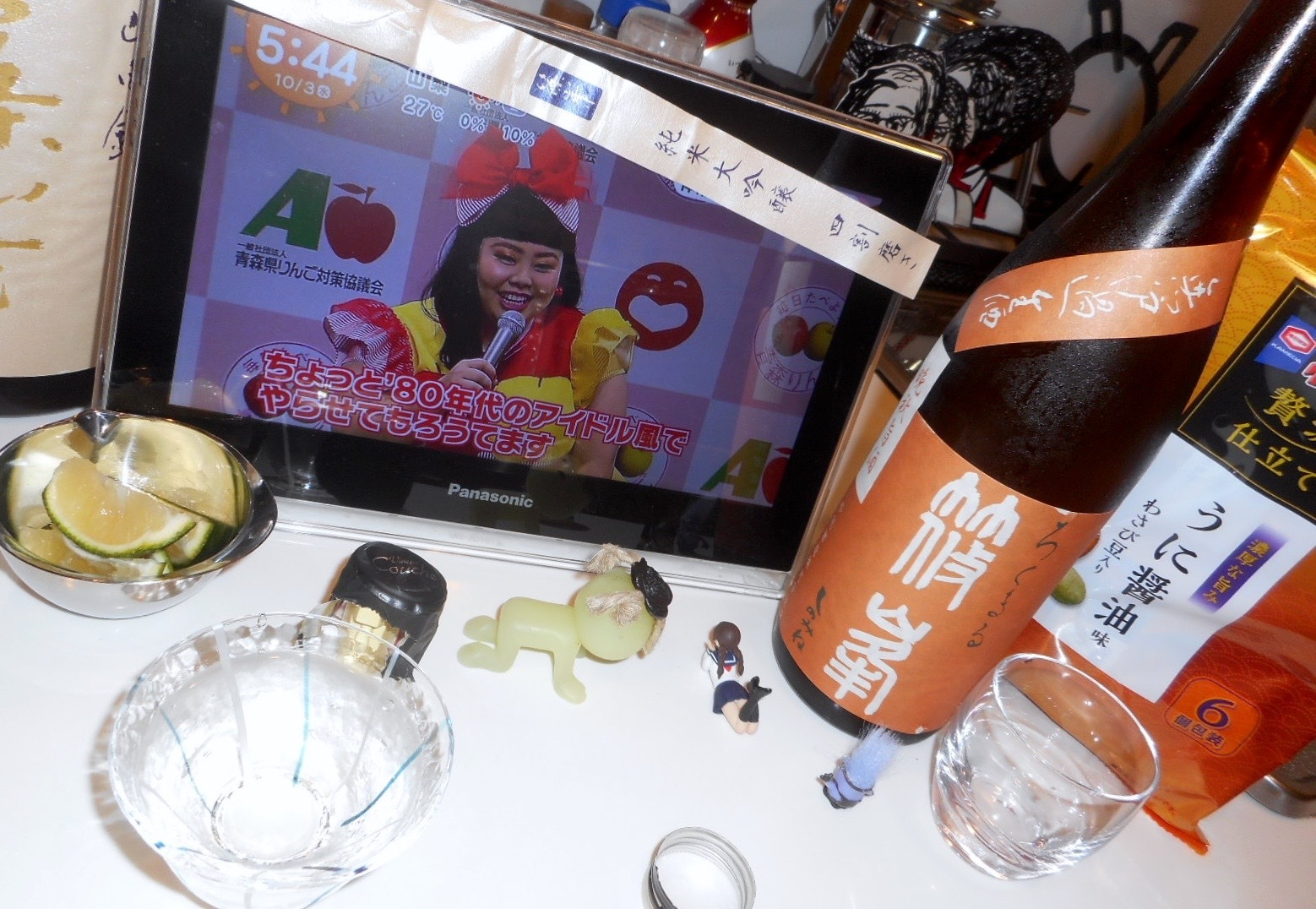 rokumaru_omachi_banshu29by3.jpg