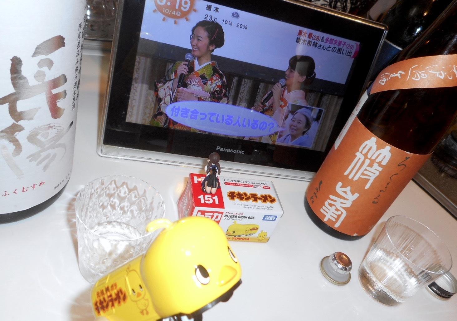 rokumaru_omachi_banshu29by6.jpg
