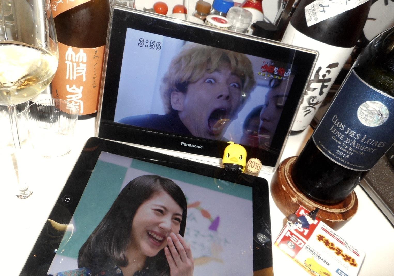 rokumaru_omachi_banshu29by7.jpg