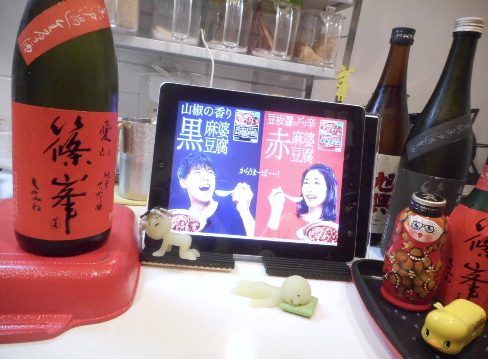 shinomine_aiyama45_29by3_1.jpg