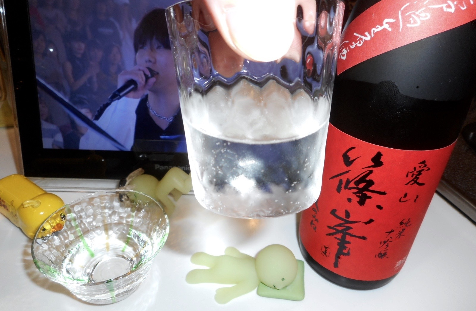 shinomine_aiyama45_29by3_5.jpg