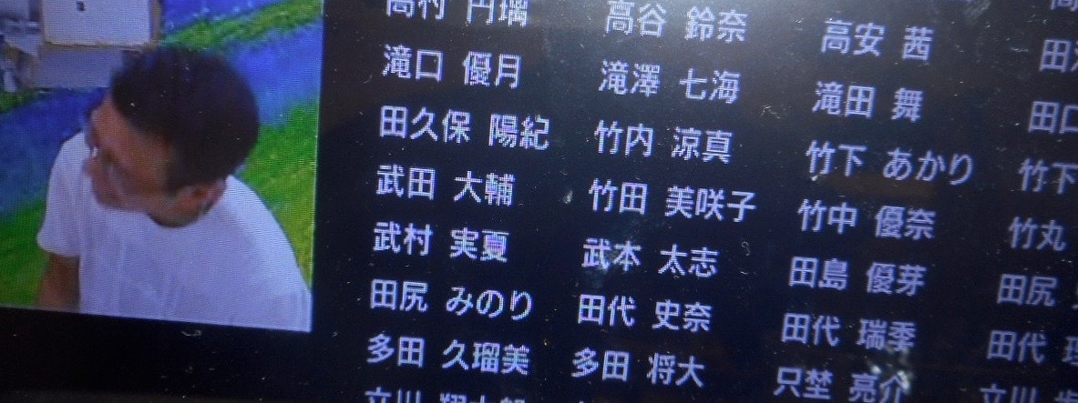 shinomine_aiyama45_29by3_6.jpg