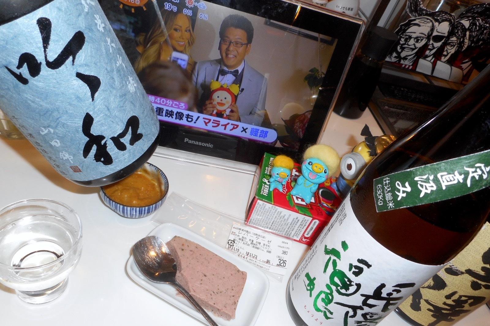 shinomine_ginwa29by8.jpg