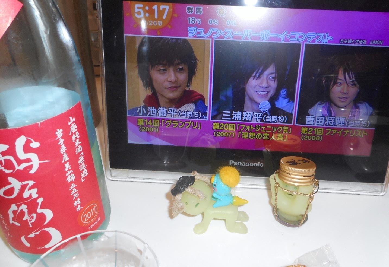 yoemon_yamahai_miyama29by2_4.jpg